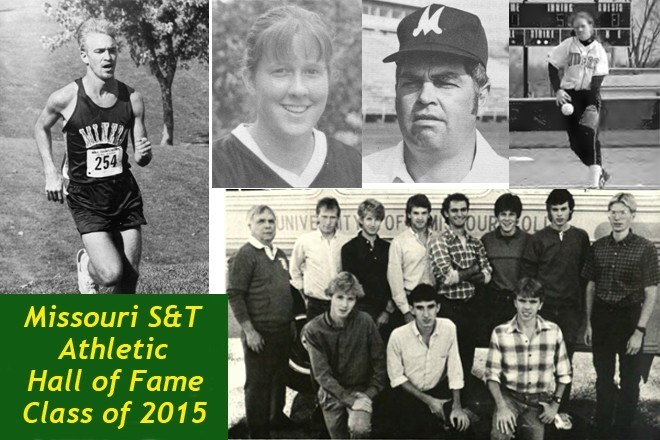 2015 Athletic Hall of Fame